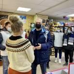 «Народный контроль» в Солнечногорске провёл рейд по выявлению продажи алкоголя и табака несовершеннолетним