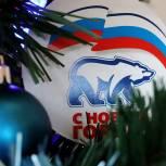 Увидеть Крым, посетить резиденцию Деда Мороза и сыграть на флейте - «Ёлка желаний» исполняет мечты детей со всей страны