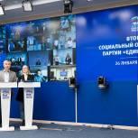 Второй социальный онлайн-форум «Единой России»: волонтеры предложили новые меры помощи ветеранам, пенсионерам и детям с инвалидностью