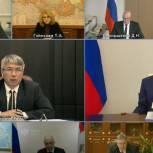 Алексей Цыденов принял участие в совещании с членами Правительства РФ