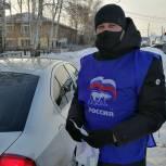 Более 2,7 миллиона россиян добровольно помогают гражданам в пандемию
