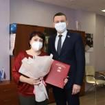 Главврач городской поликлиники получила награду за эффективную работу