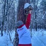 Молодогвардейцы Лыткарина провели акцию «Покормите птиц» в лесопарковой зоне «Волкуша»