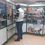 «Народный контроль» продолжает проверять наличие препаратов для лечения коронавируса в аптеках Саранска