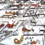 Что такое сельская ипотека и на каких условиях ее можно оформить? Разъясняет Владимир Плотников