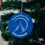 Депутат исполнил новогоднее желание ребенка из Ярковского района