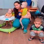 В «Единой России» молодым хабаровским родителям расскажут о льготах и пособиях для семей
