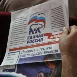 Лидер кубанских единороссов Николай Гриценко поздравил журналистов с Днем российской печати
