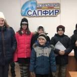 Пушкинские сторонники провели профориентационную экскурсию для воспитанников центра социальной реабилитации