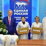 Многодетным медицинским работникам госпиталя для ветеранов войн подарили ноутбуки
