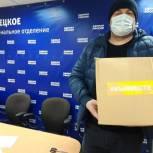 Волонтерские центры продолжат работу — Максим Арбузов