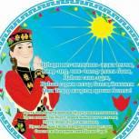 Кетченеровское местное  отделение  проводит конкурс  йорялей