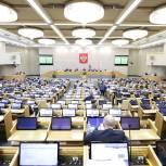 Вячеслав Володин: Десятая сессия Госдумы обещает быть насыщенной – на рассмотрении находятся свыше тысячи законопроектов