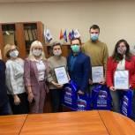 Состоялось награждение победителей онлайн-игры «Серпухов-квиз»