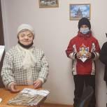 Депутат Госдумы оказал адресную поддержку малообеспеченным семьям