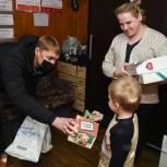В Сергиевом Посаде Сергей Двойных поздравил пятерых детей из многодетной семьи