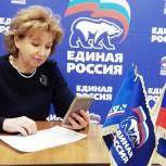 Жители Ноябрьска обратились к Надежде Гудковой по вопросам трудоустройства