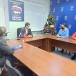 Депутат Государственной Думы Денис Кравченко встретился с волонтёрами в Королёве