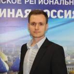 Руководителем регионального отделения «Молодой Гвардии Единой России» назначен Вячеслав Поскребышев