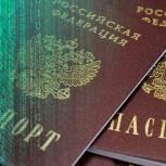 Зачем нужен электронный паспорт, разъясняет Антон Горелкин