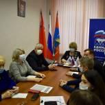 Волонтерский штаб Балашихи проинформирует жителей о работе пунктов вакцинации