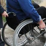 Госдума приняла в первом чтении законопроект «Единой России» о беззаявительном порядке назначения пенсий по инвалидности