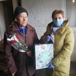 Чучковский ветеран отметил 96-летие