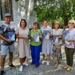 Оксана Салата провела встречу с жителями города
