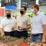 «Народный контроль» проверил наличие и цену овощей из «борщевого набора» в сетевом магазине и на рынке