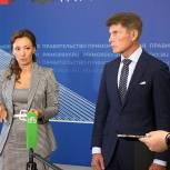 Анна Кузнецова: К капремонту школ необходим системный подход