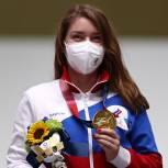 Александр Жуков поздравил Виталину Бацарашкину с золотой медалью в Токио