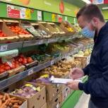 В Перми проводится мониторинг цен на продукты «борщевого набора»
