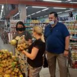 «Народный контроль» проверил цены в магазинах Пензы