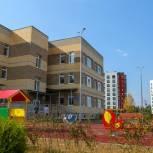 Новый детский сад на улице Алехина начал принимать первых воспитанников