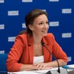 Анна Кузнецова: В Народной программе закрепят направление по повышению благополучия семей