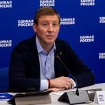 Андрей Турчак: В каждом регионе до конца недели должны быть сформированы штабы для контроля цен на продукты