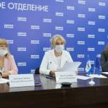 Наталья Дикусарова: Нам необходимо найти баланс между всеми зонами на территории дворов