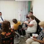 Андрей Голубев в Пущино встретился с представителями «Всероссийского общества инвалидов»