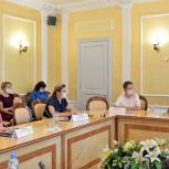 Педагоги региона внесут свои предложения в народную программу «Единой России»
