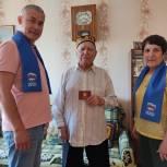 В Башкортостане продолжается выдача удостоверений «детям войны»