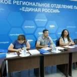 Реализацию партпроекта «Детский спорт» обсудили на видеосовещании с представителями регионов страны
