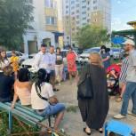 Александр Бондаренко встретился с жителями микрорайона «Солнечный»