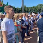 В День ВМФ в Курске состоялись памятные мероприятия
