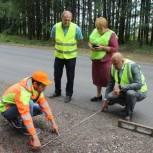 В рамках БКД отремонтирована автодорога до Подшиваловской средней школы