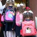 Какие выплаты могут получить родители-одиночки, дети которых пойдут в первый класс. Разъясняет Ольга Баталина