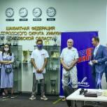 «Молодая Гвардия» в Подмосковье отметила Международный день шахмат турнирами и мастер-классами