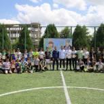 В Грозном прошел региональный этап по детскому дворовому футболу «СПОРТИВНЫЙ D.V.O.R.»