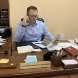На приеме депутата Рогонова были рассмотрены вопросы, касающиеся сферы ЖКХ, благоустройства, социальной поддержки