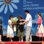 При поддержке активистов «Единой России» в регионах отметили День семьи, любви и верности