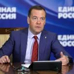 Дмитрий Медведев: Россия и Китай расширяют взаимодействие в сфере информбезопасности и борьбе с киберпреступностью